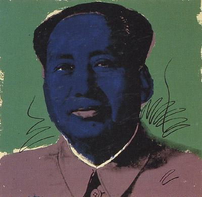 Andy Warhol:Mao, F & S II.90