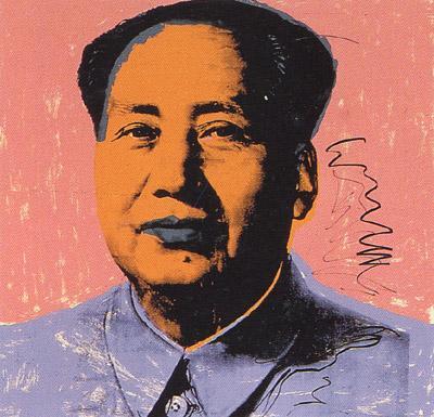 Andy Warhol:Mao, F & S II.92
