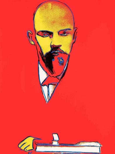 Andy Warhol:Red Lenin