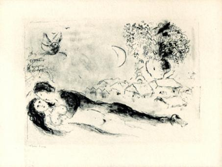 Marc Chagall:Les Amoureux (The Lovers)