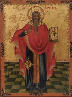 Icons:St. Charalambos