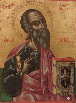 Icons:St John the Theologian