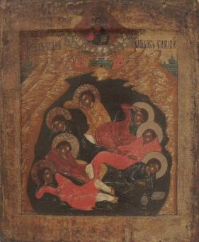 Icons:Seven Sleeping Youths of Ephesus